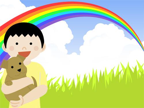 虹の橋 第2部 「虹の橋で」