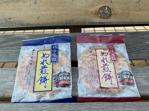 銚子の「ぬれ煎餅」