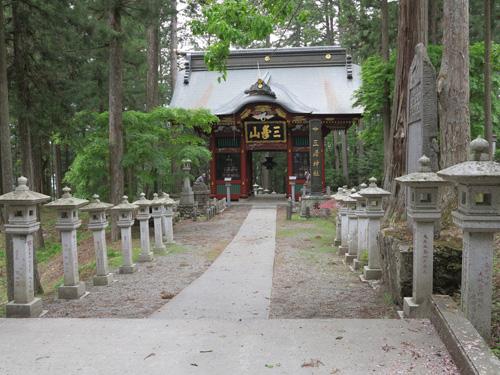 秩父 三峰神社がペット禁止・犬連れ禁止